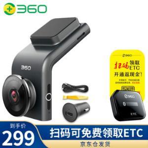 360行车记录仪G300升级版G300PRO高清夜视迷你隐藏式汽车车载无线WiFi电子狗测速一体机标准版G300无卡 299元