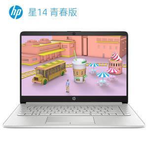 HP惠普星14S青春版14英寸笔记本电脑(R7-4700U、16GB、512GB)    3980元