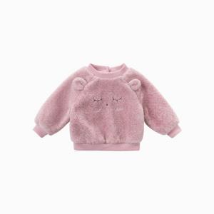 dave&bella戴维贝拉女童卡通针织衫*2件    82.2元(合41.1元/件)