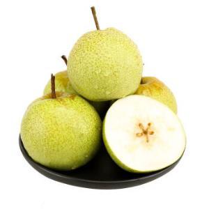 砀山酥梨新鲜水果5斤 13.9元(需用券)