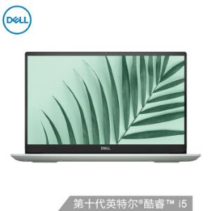 戴尔DELL灵越5000fit14英寸英特尔酷睿i5轻薄窄边框笔记本电脑(十代i5-10210U8G512GMX2502年整机)绿    4390元(需用券)