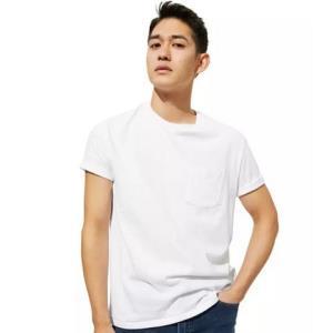Gap盖璞440850男士短袖口袋T恤    69元