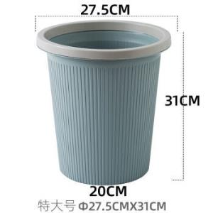 便宜垃圾桶家用客厅带压圈无盖大小号卫生间厨房卧室创意时尚纸篓北欧蓝特大号买1送1    17.3元