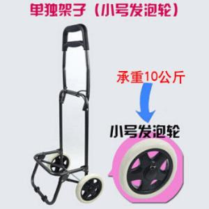 购物车买菜车小拉车超市环保便携折叠拉杆手推车单独一个架子(没有布袋)