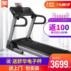 SHUA舒华跑步机家用室内款可折叠减震健身支持华为运动健康3900T1 3399元(需用券)