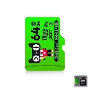 XiaKE夏科MicroSD内存卡/TF卡Class10标准版64G送收纳盒+SD卡套 14.9元