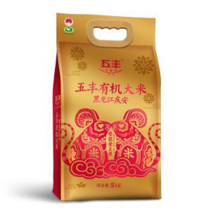 华润五丰有机东北大米长粒香米鼠年定制版5kg*2件 64.8元(需用券,合32.4元/件)