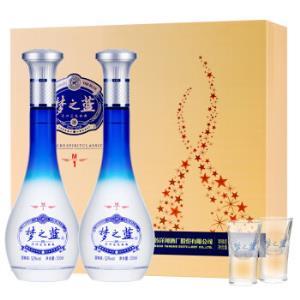 洋河蓝色经典梦之蓝M152度500ml*2瓶礼盒装浓香型白酒    549元(需用券)