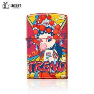 康维佳女神礼盒款充电防风电弧打火机-婀娜96元