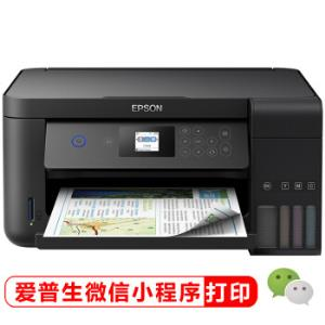 EPSON爱普生L4168墨仓式打印一体机    1449元包邮(需用券)