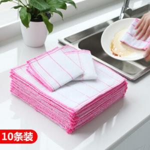 厨房不沾油洗碗布家务清洁巾油利除抹布吸水不掉毛加厚毛巾纯棉纱10片装    9.9元