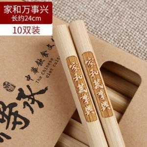 竹筷子家用防滑碳化防霉楠竹10双 11.68元(需用券)