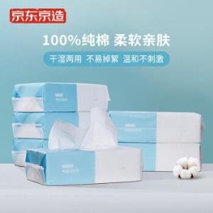 京东京造纯棉洗脸巾6包*6件 59元(需用券,合9.83元/件)