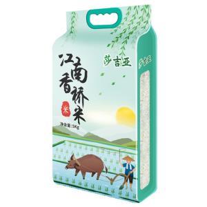 莎吉亚江南香桥新米5kg一级丝苗米大米10斤 49元(需用券)