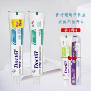 牙博士牙膏护龈健齿白120g+盐白105g 17.9元(需用券)