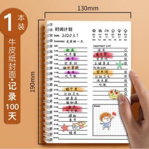 申士32-605系列每日计划本1本装共100天 5.5元