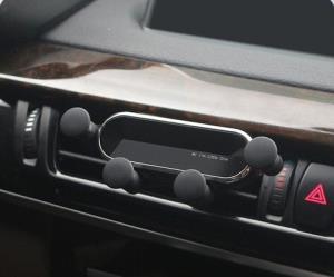 SACATEC车载手机支架*2件 39.6元(需用券,合19.8元/件)