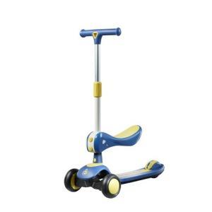 babycare儿童滑板车可坐可滑二合一 179元(需用券)