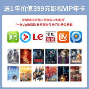 幽炫i7mini真蓝牙无线耳机升级版9.9元(需用券)