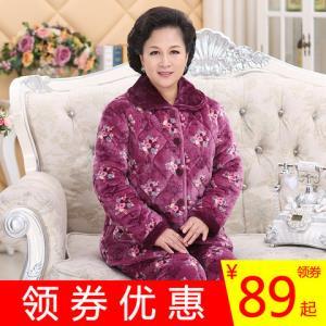 中老年人睡衣女冬季加厚绒三层夹棉珊瑚绒法兰绒套装妈妈家居服秋 59元