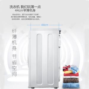 Haier海尔EG7012B29W7公斤滚筒洗衣机(变频BLDC) 1499元