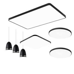 nvc-lighting雷士照明遥控吸顶灯组合套餐三室两厅餐吊 899元