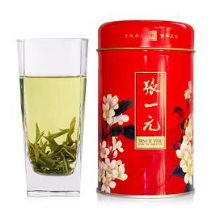 张一元西湖雨前龙井2020年春茶60g/罐*2件 283.5元(合141.75元/件)