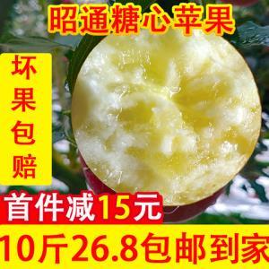 水果新鲜冰糖心甜苹果云南昭通当季野生丑红富士带箱10斤批发大果 21.8元