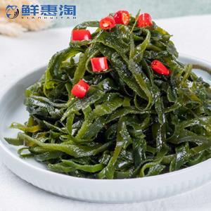 鲜惠淘盐渍海带丝5斤 9.9元(需用券)