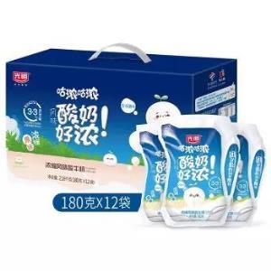 光明咕浓咕浓原味180g*12浓缩风味酸奶酸牛奶    47.5元