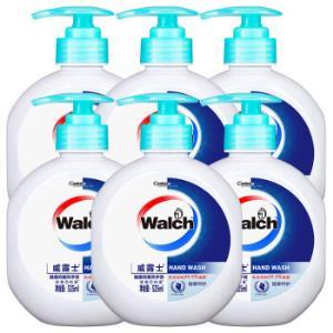 威露士健康抑菌洗手液525ml*5瓶健康呵护非泡沫型*2件 99.8元(需用券,合49.9元/件)
