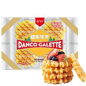 丹夫饼干蛋糕格乐华夫饼120g*3件 20.79元(合6.93元/件)