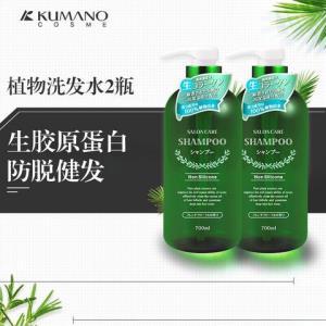 日本进口KUMANO熊野油脂植物沙龙生胶原蛋白防脱发洗发水2瓶1400ml    64元