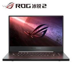 ROG冰锐215.6寸240Hz色域100%学生电竞设计游戏本笔记本电脑新款    9674元