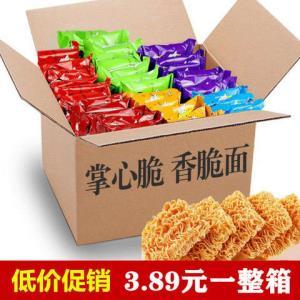 掌心脆干吃干脆面零食大礼包方便面整箱批发火鸡面零食10包-100包    3.89元
