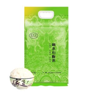 颐丰谷东北大米稻花香长粒米真空包装5kg 44.9元(需用券)