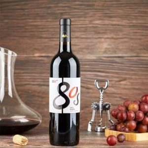 52hz80后干红葡萄酒珍藏级赤霞珠干红葡萄酒葡萄酒1瓶装    49.9元(需用券)