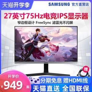 SAMSUNG三星S27E360H27英寸16:9液晶显示器949元