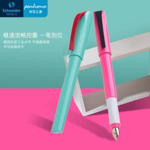 Schneider施耐德活力系列钢笔EF尖多色可选 30元(需用券)
