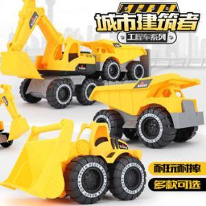 儿童工程车挖掘机玩具车套装大号三件套16.5元(需用券)