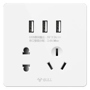公牛(BULL)开关插座G12系列五孔带3位USB接口插座86型暗装面板插座G12E536象牙白*7件 255.33元(需用券,合36.48元/件)