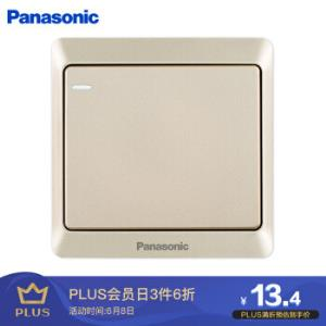松下(Panasonic)开关插座一开双控开关面板带荧光单开双控墙面开关雅悦香槟金WMWA512Y-N*5件 50.55元(合10.11元/件)