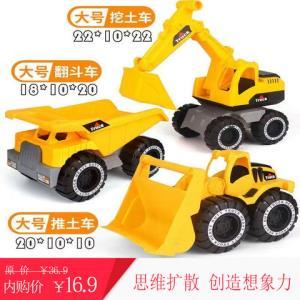 大号耐摔挖掘机玩具车大号3款套装16.9元(需用券)