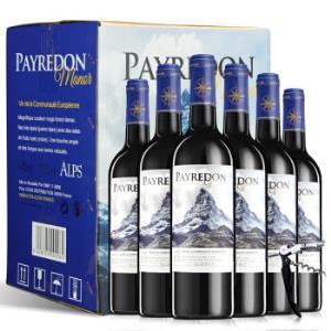 佩顿庄园(PAYREDONMANOR)法国原瓶进口14度红酒阿尔卑斯干红葡萄酒红酒整箱138元(需用券)