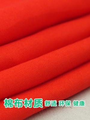 飞雨小学生纯棉红领巾1.2m5条 2.5元(需用券)