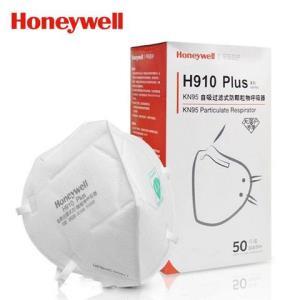 Honeywell霍尼韦尔KN95H910Plus口罩50只 128.79元包邮