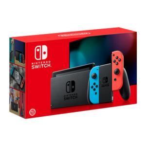 Nintendo任天堂Switch续航增强版游戏机红蓝手柄日版 2499元(需用券)