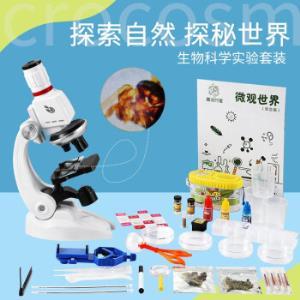 电学小子儿童显微镜学生专业1200倍便携高倍高清显微镜套装小学生生物教材教具科普玩具科学实验套装玩具*2件 250元(需用券,合125元/件)