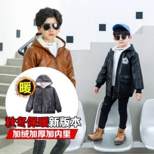 丽淑(LIESSHU)新款男童连帽皮衣童装外套2020儿童皮夹克冬装加绒加厚外套潮F07黑色-K1-汽车130码49元(需用券)