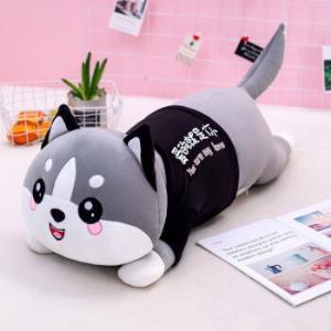 京东PLUS会员:Quail哈士奇毛绒玩具狗熊公仔1.5m 64.9元(需用券)